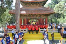 壬辰年纪念先祖诞辰2563年孔子后裔家祭在孔庙大成殿隆